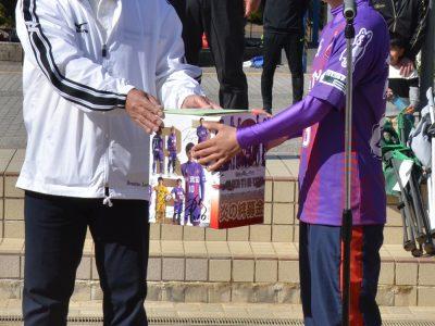 少年少女サッカー教室(広島あさひLC)